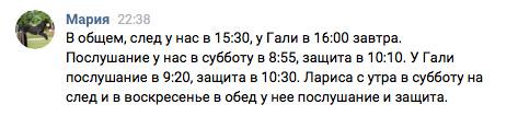 http://s3.uploads.ru/t/02iqJ.jpg