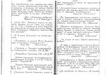 http://s3.uploads.ru/t/03ond.jpg
