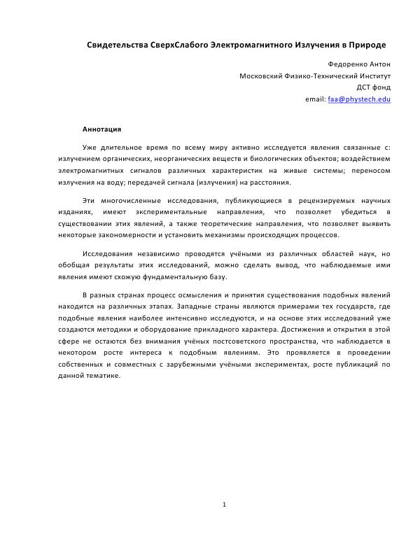 http://s3.uploads.ru/t/07hOl.png