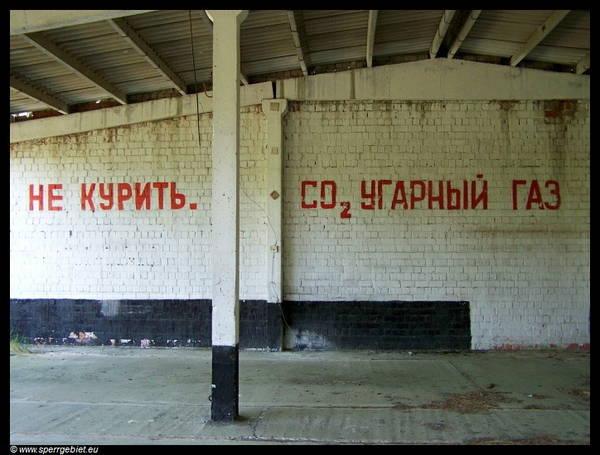 http://s3.uploads.ru/t/09Z13.jpg