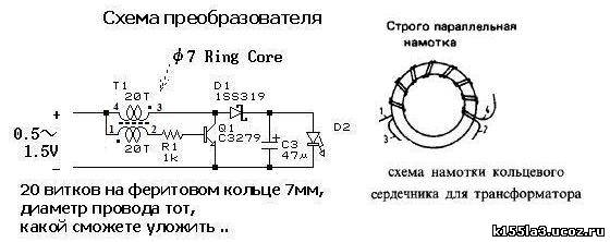 http://s3.uploads.ru/t/09mcH.jpg