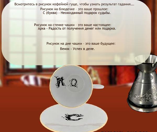 http://s3.uploads.ru/t/0C1Af.png