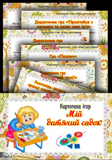 http://s3.uploads.ru/t/0Czc8.png