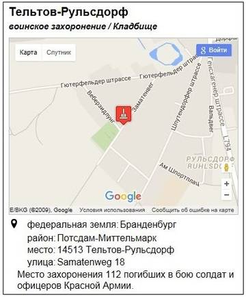 http://s3.uploads.ru/t/0GhIu.jpg