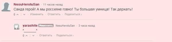 http://s3.uploads.ru/t/0Gra6.jpg