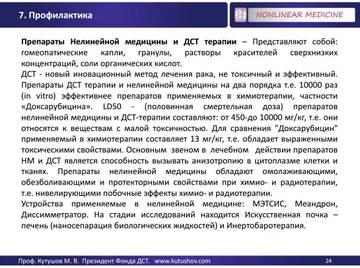 http://s3.uploads.ru/t/0ItUy.jpg
