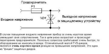 http://s3.uploads.ru/t/0JQpO.jpg