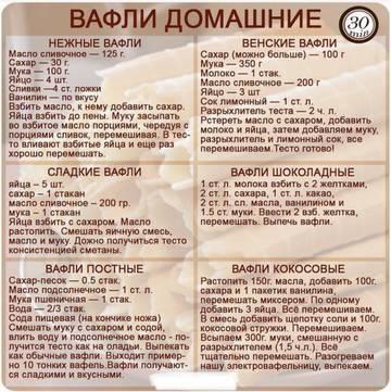 http://s3.uploads.ru/t/0JeQY.jpg