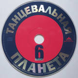 http://s3.uploads.ru/t/0LIaV.jpg