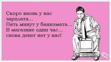 http://s3.uploads.ru/t/0QfAl.jpg