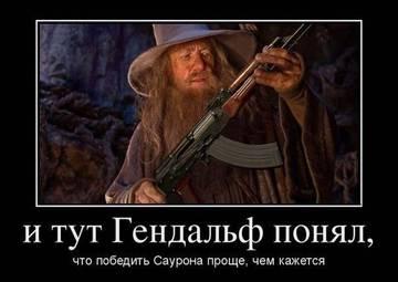 http://s3.uploads.ru/t/0VKCy.jpg