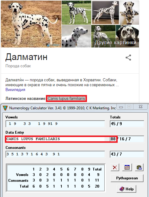 http://s3.uploads.ru/t/0X5FQ.png