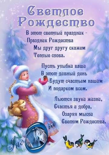 http://s3.uploads.ru/t/0X8u9.jpg