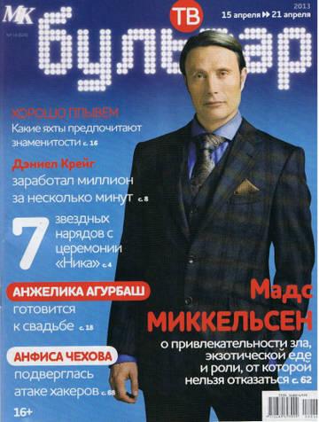 http://s3.uploads.ru/t/0Z9mM.jpg