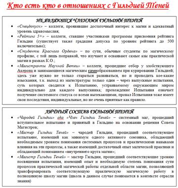 http://s3.uploads.ru/t/0ZAn2.png