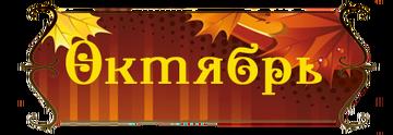 http://s3.uploads.ru/t/0a3fT.png