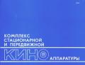 http://s3.uploads.ru/t/0a6GS.png