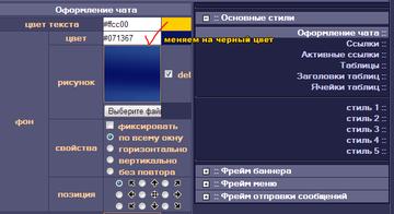 http://s3.uploads.ru/t/0bTeZ.png