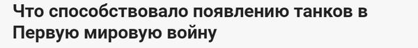 http://s3.uploads.ru/t/0cSD8.png