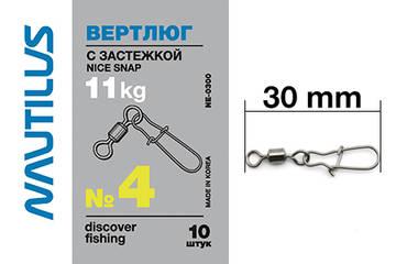 http://s3.uploads.ru/t/0cahL.jpg