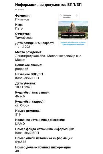 http://s3.uploads.ru/t/0dDpH.jpg