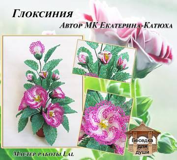 http://s3.uploads.ru/t/0dFUI.jpg