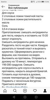 http://s3.uploads.ru/t/0e4Bv.jpg