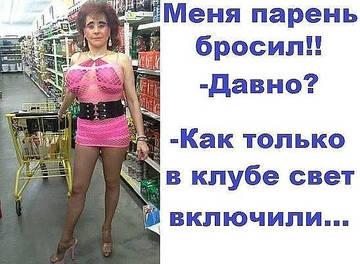 http://s3.uploads.ru/t/0e6Lx.jpg