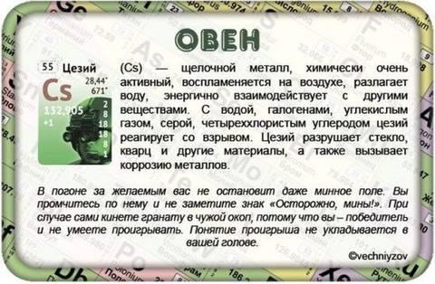 http://s3.uploads.ru/t/0e6mz.jpg