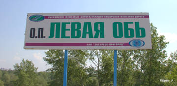 http://s3.uploads.ru/t/0fDyA.jpg
