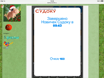 http://s3.uploads.ru/t/0gH5J.png