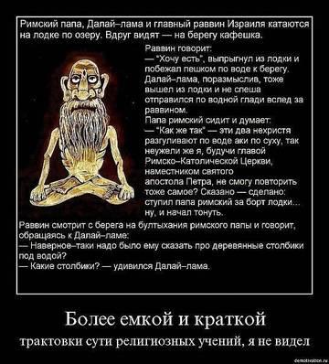 http://s3.uploads.ru/t/0gSoG.jpg