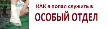 http://s3.uploads.ru/t/0h21a.jpg