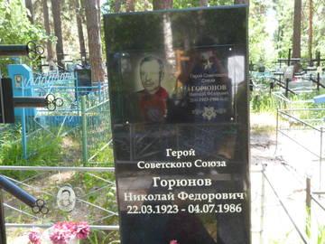 http://s3.uploads.ru/t/0it1Z.jpg