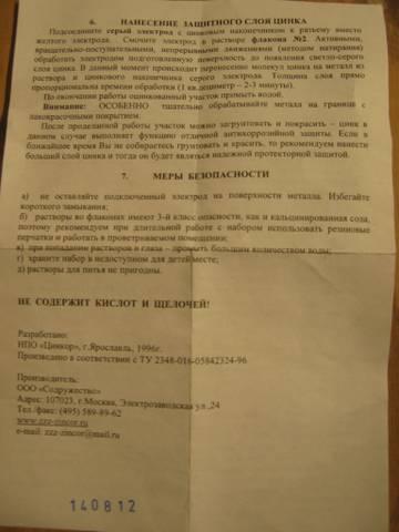 http://s3.uploads.ru/t/0jA94.jpg