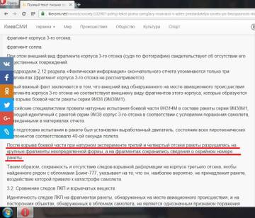 http://s3.uploads.ru/t/0kbTp.jpg