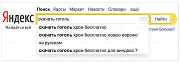 http://s3.uploads.ru/t/0kqEI.jpg