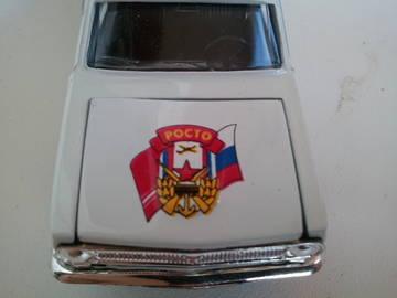 http://s3.uploads.ru/t/0l4zh.jpg