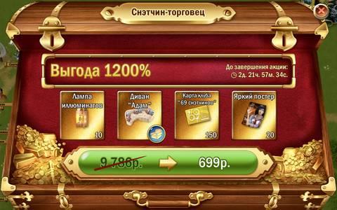 http://s3.uploads.ru/t/0mkeH.jpg
