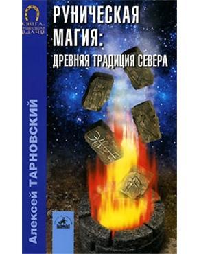 http://s3.uploads.ru/t/0qb4W.png
