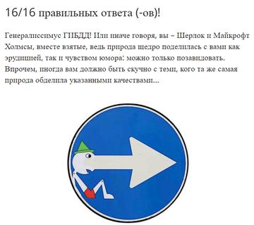 http://s3.uploads.ru/t/0qzT7.png