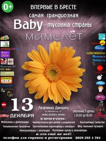http://s3.uploads.ru/t/0rC1T.jpg