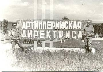 http://s3.uploads.ru/t/0rOuX.jpg