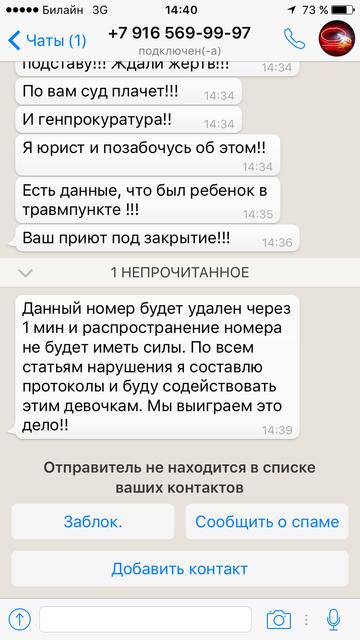 http://s3.uploads.ru/t/0rnl5.png