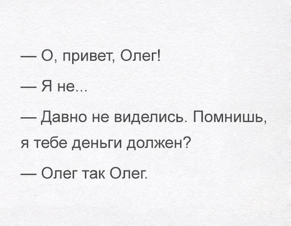 http://s3.uploads.ru/t/0sGr5.jpg