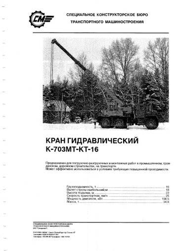 http://s3.uploads.ru/t/0sLUE.jpg