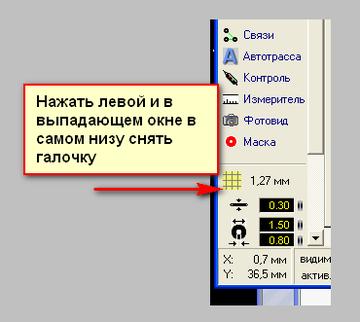 http://s3.uploads.ru/t/0t8rK.png