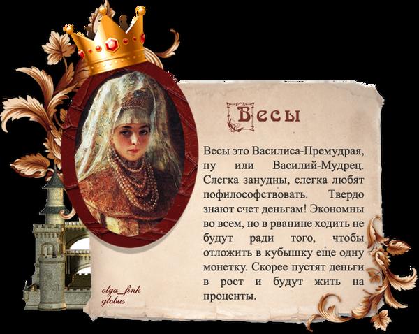 http://s3.uploads.ru/t/0u9eq.png