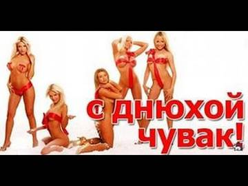 http://s3.uploads.ru/t/0vgo7.jpg
