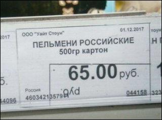 http://s3.uploads.ru/t/0vsmV.jpg